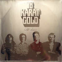 18 Karat Gold - All Bumm (Gold Gimmix Cov)