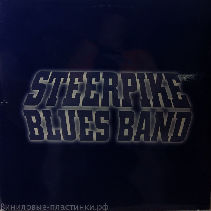 Steerpike Blues Band
