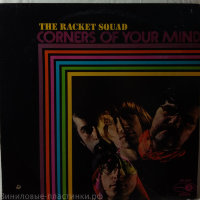 Racket Squad - Corners Of Your Mind