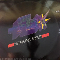 Flax - Monster Tapes