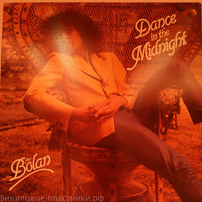 Bolan, Marc - Dance In The Midnight