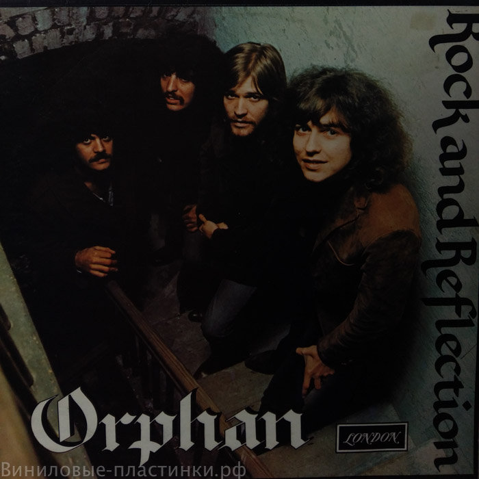 Orphan - Rock & Reflection