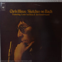 Chris Hinze Combination - Sketches On Bach